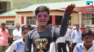 Download शक्तीतुरा | Pori Me Tuzhyavar Prem Karto | पोरी मी तुझ्यावर प्रेम करतो Video