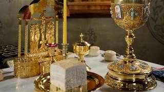 Download Божественна Літургія св. Івана Золотоустого (Молитву проллю) [1998]) Video