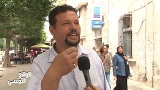 Download Réalité tunisienne مجلس النواب غيابات بالجملة... استهتار واستخفاف بمصالح المواطنين Video