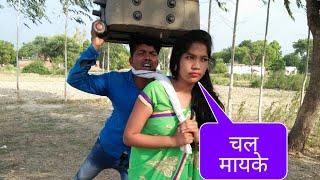 Download शादी-शुदा मर्द अवश्य देखें....... Video