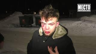 Download Сосед убил ножом картежника, ул Павла Корчагина Место происшествия 28 01 2019 Video