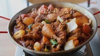 Download 찜닭느낌 닭볶음탕 :: 소리까지 맛있는 레시피! 키미(Kimi) Video