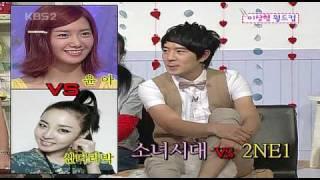 Download 090912 CP 2PM TaecYeon NichKhun Cuts P2/3 Video