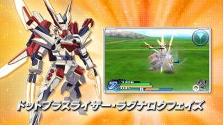 Download 【PV】『ダンボール戦機ウォーズ』 Video