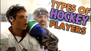 Download Stereotypes: Pickup Hockey 2 Video