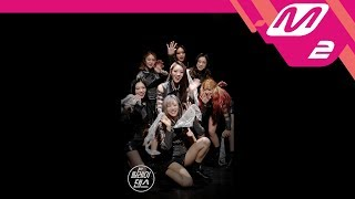 Download [릴레이댄스] 드림캐쳐(DREAMCATCHER) - YOU AND I Video