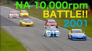 Download 2001 NA最強10000rpm BATTLE!!!【Best MOTORing】 Video