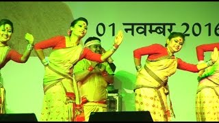 Download Bihu Nitya (Asam)- Live Stage Program in Raipur Chhattisgarh 2016 Video