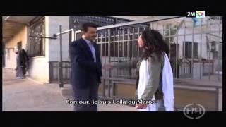 Download Voyages avec Leila Ghandi : Palestine Video