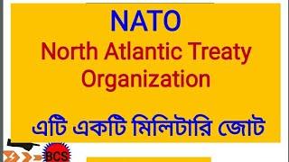 Download BCS GENERAL KNOWLEDGE: NATO ( ন্যাটো বাহিনী) Video