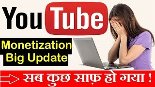 Download Youtube Monetization (2019)New Rules For Creators| Explained in Hindi Video