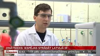 Download Zinātnieks: Iespējas strādāt Latvijā ir Video