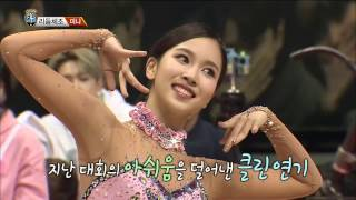 Download 【TVPP】Mina(Twice) – Rhythmic Gymnastics ball, 미나(트와이스) - 리듬체조 볼! @2017 Idol Star Championship Video
