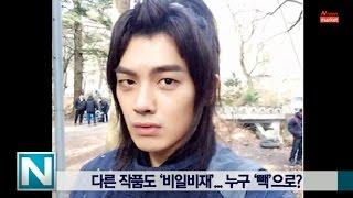 Download 정윤회 아들 특혜&앵커 보복 인사 논란 '시끌' [뉴스초점/1216] Video
