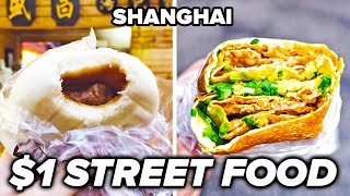 Download $1 Street Food In Shanghai Video