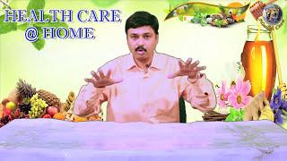 Download Home Remedy to cure Stammering/Stuttering II हकलाने का घरेलु इलाज Video