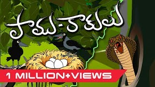 Download Paamu Kaakulu || Crows And Cobra|| Panchatantra Moral Stories in Telugu Video