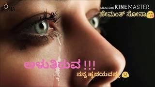 Download Pade Pade Ade Ade || Kannada Patho Song || Rambo Movie Song Video