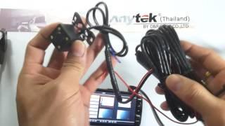 Download ตั้งค่า Anytek B50 EP.1 Anytek Thailand by D&F SHOP Video
