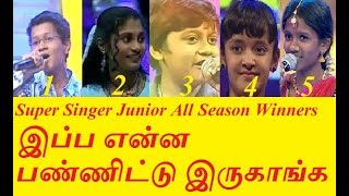 Download VIJAY TV SUPER SINGER ALL SEASON WINNERS | WHAT THEY DOING NOW Video