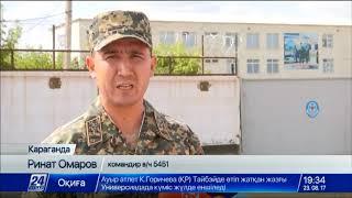 Download Солдат-срочник погиб в воинской части Караганды Video