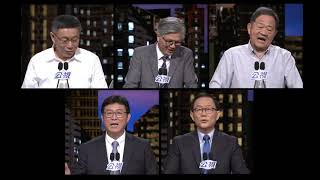 Download 我是台北市長參選人,柯媽媽。 [NiceChord - acapella remix] Video