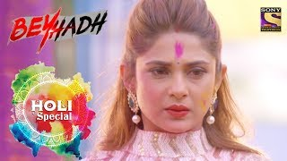 Download Holi Special | Maya's Jealousy Spoils The Festival Of Colors | Beyhadh Video