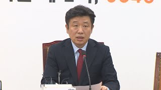Download 바른미래 비당권파, 신당명 '변화와 혁신' / 연합뉴스TV (YonhapnewsTV) Video