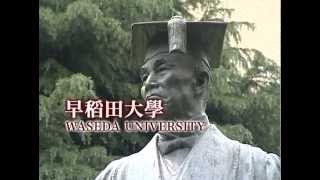 Download School of Political Science and Economics; English based Degree Programs 繁體中文 Video
