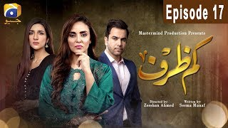 Download Kamzarf - Episode 17 | HAR PAL GEO Video