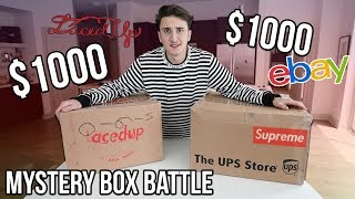 Download $1000 EBAY SUPREME MYSTERY BOX VS $1000 LACED UP MYSTERY BOX Video