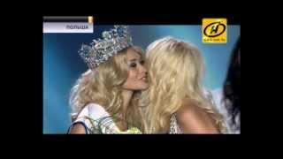 Download Екатерина Бурая - Miss Supranational-2012 ! Video