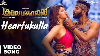 Download Gulaebaghavali | Heartukulla Full Video Song | 4K | Kalyaan | Prabhu Deva, Hansika | Vivek Mervin Video
