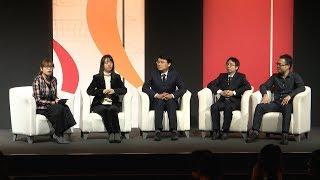 Download MIT China Summit: Next Generation Leaders - MIT Technology Review Innovators under 35 Video