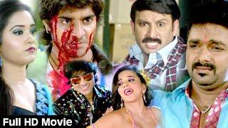 Download इस फिल्म के बाद मनोज तिवारी नेता बने - Super Hit Bhojpuri Movie of Manoj Tiwari Video