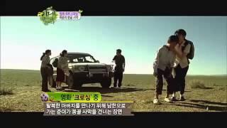 Download 남한에 온 탈북자들이 말하는 죽음의 몽골 사막 채널A 이만갑 56회 Video