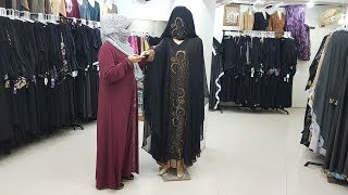 Download Abaya Designs #43 - LookBook Abyays 2018 | LookBook Trends For Girls | Arabic Hijab Video