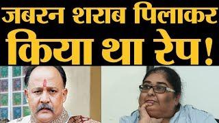 Download Vinta Nanda ने 'संस्कारी' Alok Nath पर लगाया रेप का इल्जाम l The Lallantop Video