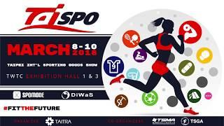 Download 2018台北國際體育用品展展覽影片 Video
