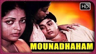 Download Mounadaham | Tamil Full Movie [HD] Video