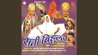Download Sati Bihula Part 2 (Bala Lakhandar) Video