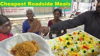 Download Chennai Cheapest Roadside Meals | Vegetable Biryani @ 30 Rs | Street Food India Video