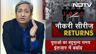 Download Prime Time with Ravish Kumar, May 21, 2018   Job Applicants Suffer Due to SSC's Incompetence Video