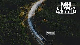 Download Motorhead Hill Climb Sponsored by Recaro Video