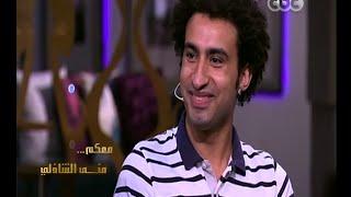 Download #معكم منى الشاذلي | علي ربيع يروي قصة طريفة عن سبب طرده من نادي طلائع الجيش Video