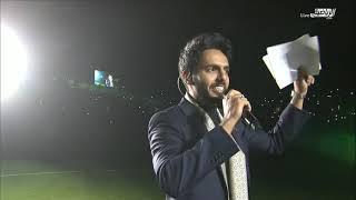 Download بث مباشر || حفل اعتزال ياسر القحطاني Video