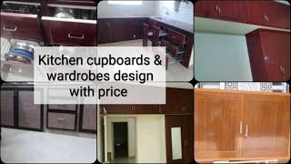 MODULAR KITCHEN- HOW TO CHOOSE MATERIALS FOR CABINETS(Tamil) Free