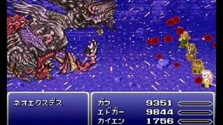 Download Final Fantasy VI T-Edition EX FF6T ネオエクスデス戦 Video