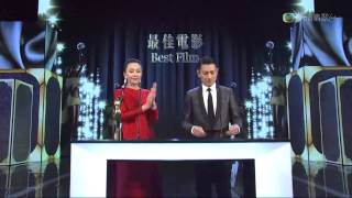 Download 2013 HK Film Award Ceremony Best Picture Video