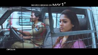 Download Idho Idho Song Promo | Nee Enge En Anbe Video